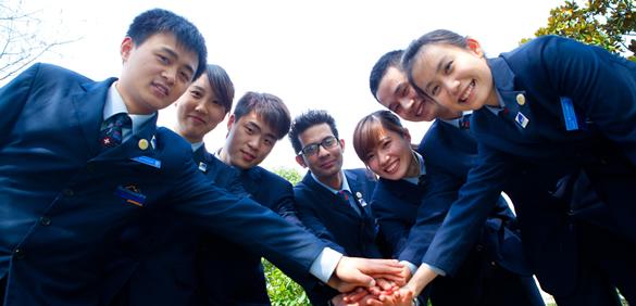 kuliah di blue mountains china