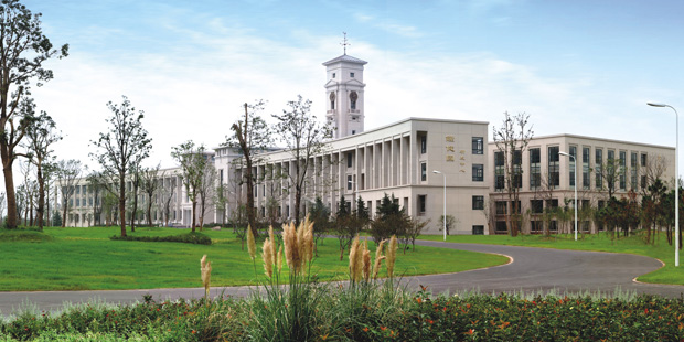 kuliah di university-of-nottingham-ningbo-china