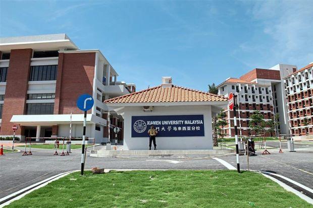 biaya kuliah di Xiamen University Malaysia terbaru