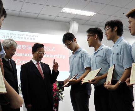 Kuliah di Xiamen University Malaysia